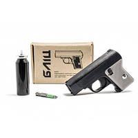 Газовый пистолет Блиц, надежный и эффективный, средство самозащиты