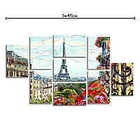 Модульная картина на холсте с принтом Утро в Париже