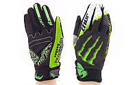 Мотоперчатки текстильные с закрытыми пальцами Monster 3904: текстиль, XL