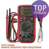 Тестер цифровой мультиметр VC61A / Ручной измерительный прибор