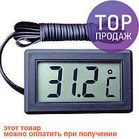 Цифровой термометр градусник с LCD выносной датчик / Ручной измерительный прибор