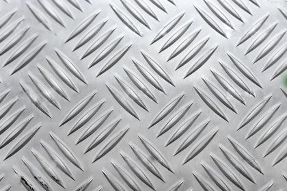 Лист алюминиевый 1105АН2 2,0*1500*4000(квинтет)