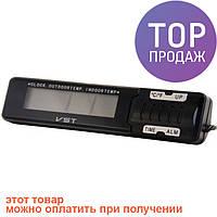 Внутренний и наружный термометр с часами VST-7065 / Ручной измерительный прибор