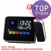Часы метеостанция с проектором времени 8190/Беспроводная метеостанция