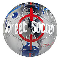 Мяч футбольный SELECT Street Soccer сер/син