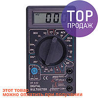 Мультиметр тестер вольтметр амперметр DT-832 / Ручной измерительный прибор