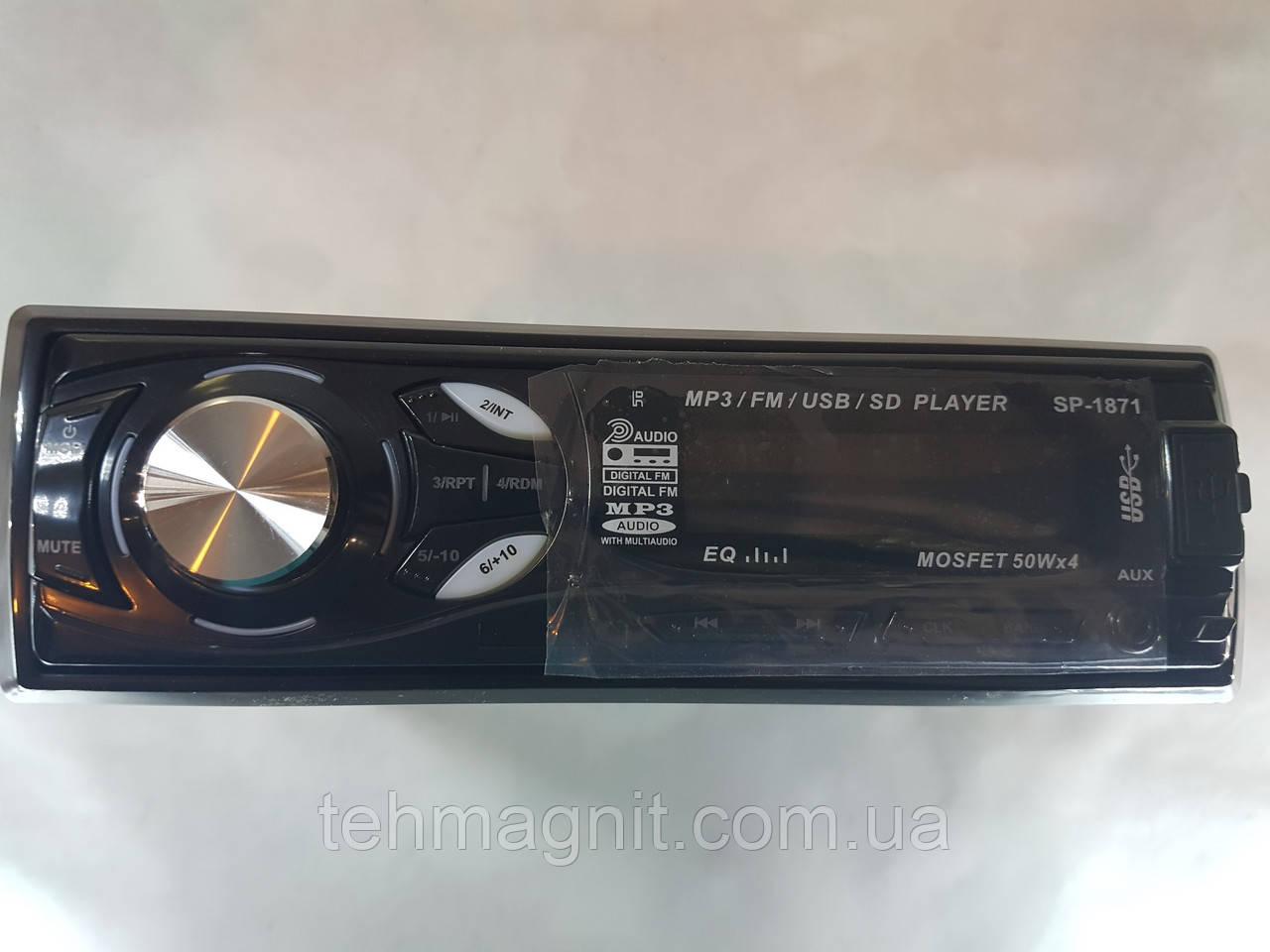 Автомагнітола зі знімною панеллю Pioneer SP-1871 USB, Micro SD, МР3