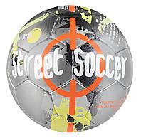 Мяч футбольный SELECT Street Soccer сер/жёлт