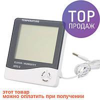Цифровой термометр часы гигрометр с датчиком HTC-2 / Ручной измерительный прибор