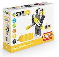 Конструктор Engino серии STEM HEROES Исследование космоса - Кронос (SH23)