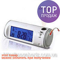 Часы с проектором будильник термометр 8097 / Ручной измерительный прибор