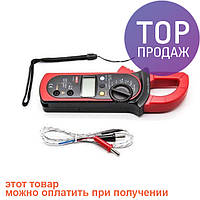 Тестер токовые токоизмерительные клещи UNI-T UT202/ Ручной измерительный прибор