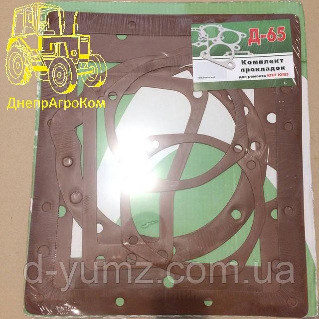 Набор прокладок КПП ЮМЗ-6 | пр-во Украина