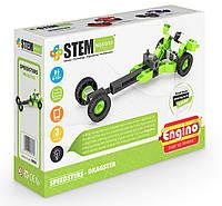 Конструктор Engino серии STEM HEROES Спортивные автомобили - драгстер (SH32)
