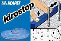 Гидрофильный расширяющийся профиль  Idrostop 15 (20х15 )  7м.Mapei