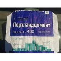 Цемент Парилайн БШ400 (25)