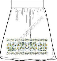 Заготовка женской юбки бисером на льне СПЖБ-21