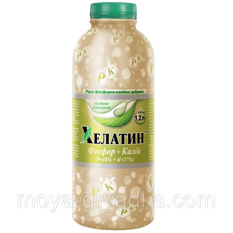 Хелатин Фосфор+Калій 1.2 л