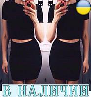 Женский костюм топ+юбка Buffoon!!!!! ХИТ СЕЗОНА!!!