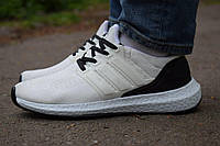 Чоловічі Adidas Ultra Boost білі