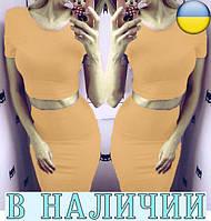 Изящный приталенный костюм топ+юбка  из мягкого французского трикотажа Buffoon