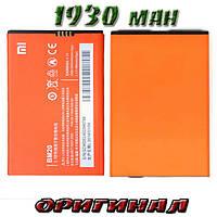 Аккумулятор батарея смартфон Xiaomi Mi2 mi2s м2с M2 BM20 Оригинал 1930 mah