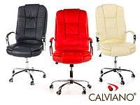 Офисное компьютерное кресло Calviano MAX MIDO (офісне комп'ютерне крісло Кальвиано для офиса, дома)