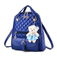 Женская сумка рюкзак трансформер. Стильные женские городские рюкзаки в трех цветах: красный, черный, синий. Синий