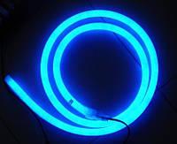 FLEX-гибкий светящийся провод —Синий.11х17мм!)