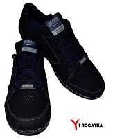 Мужские нубуковые спортивные туфли SPLINTER, темно-синие, перфорация