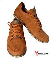 Мужские нубуковые спортивные туфли SPLINTER, рыжие, перфорация
