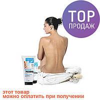 Shower Gel Peeling - гель-пилинг для душа / крем для ухода за телом