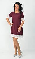 Красивое нарядное женское платье