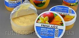 """Крем-масло для тела с маслом арганы """"Манго и цветок лимона"""" Fresh Juice"""