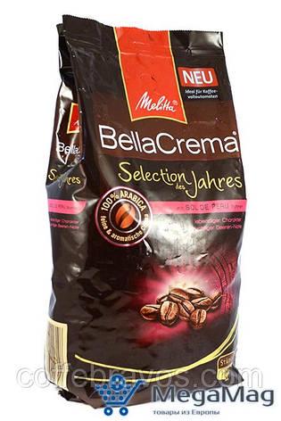 Кофе в зернах MELITTA Selection Jahres Sol de Peru 1кг, фото 2