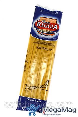 Спагетти PASTA REGGIA Vermicelli 500г, фото 2