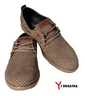 Мужские нубуковые туфли SAT, цвет латте, перфорация