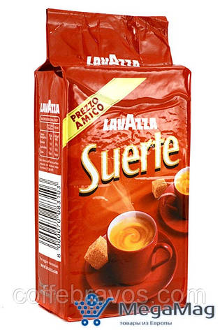 Кофе молотый LAVAZZA Suerte 250г, фото 2