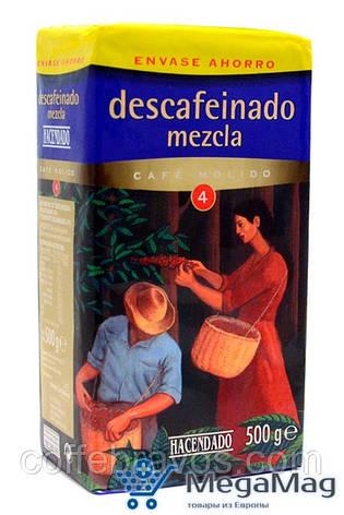 Кофе молотый HACENDADO Mezcla без кофеина 500г, фото 2