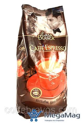 Кофе в зернах CASA BLANCA Espresso 500г, фото 2