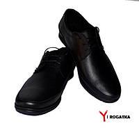 Мужские кожаные туфли комфорт VAN KRISTI, черные