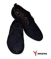 Мужские нубуковые туфли комфорт FALCON, синие, перфорация