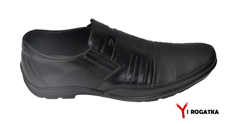 3bb7361abdd7 Мужские кожаные туфли-мокасины, черные - Интернет магазин Rogatka. Наша  цель - ваш