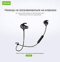 Наушники Bluetooth с микрофоном QCY QY19 черные
