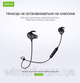 Навушники Bluetooth з мікрофоном QCY QY19.