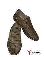 Мужские нубуковые туфли KARAT, оливка, перфорация
