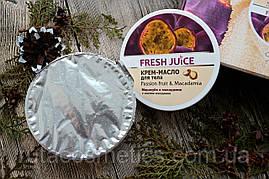 """Крем-масло для тела """"Маракуйя и макадамия"""" Fresh Juice"""