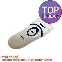Эпилятор Esperanza Copacabana EBD002B / Прибор для ухода за кожей