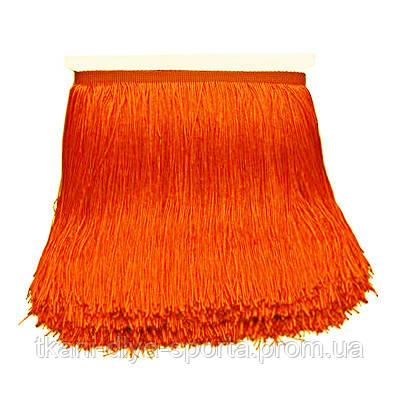 Бахрома оранжевая 20 см