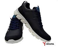 Мужские кожаные кроссовки черные белая подошва